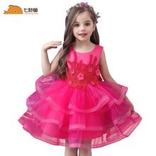 girl princess dress Children's Beaded pompous dress baby girl dress performance host of Christmas Dress 3-13 year girl clothes