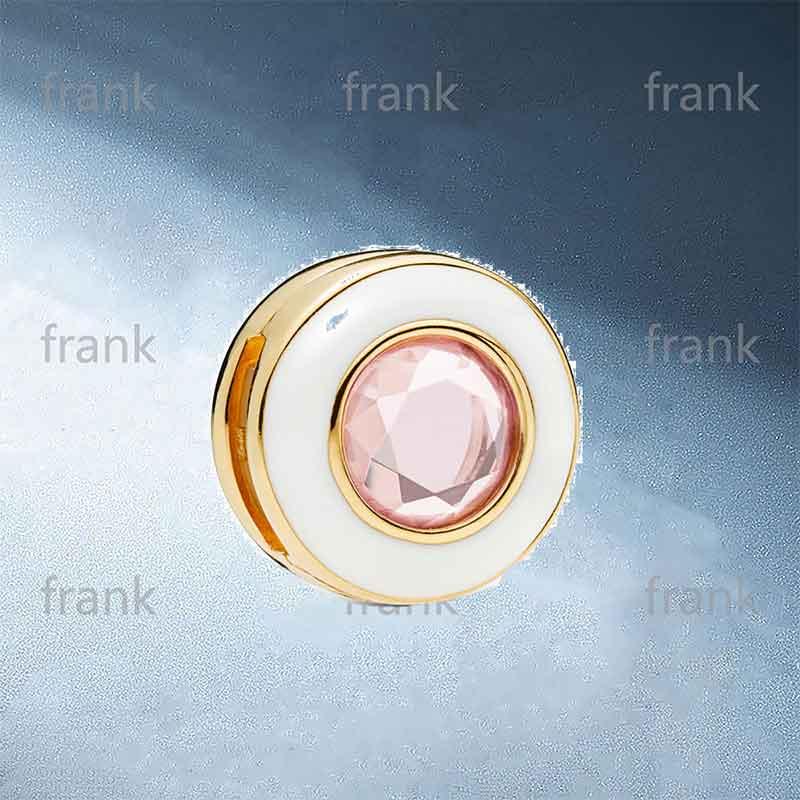 767891NPO-Shine-Reflexions-Gleaming-White-Circle-Clip-Charm
