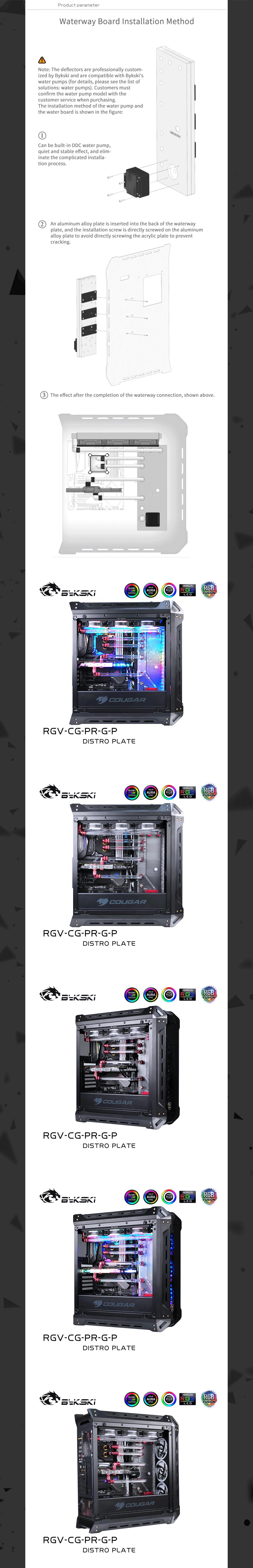 Bykski Waterway Cooling Kit For COUGAR Panzer G Case, 5V ARGB, For Single GPU Building, RGV-CG-PR-G-P