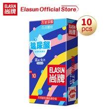 Elasun New 10pcs/Lot Bump Thread Condoms for Men Thailand Natural Latex Sex Toy Products Cock Penis Sleeve Pene Rubber Condoms