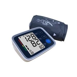 Digital Sphygmomanometer CE FDA Approved Automatic BP Machine Electronic Upper Arm Blood Pressure Monitor
