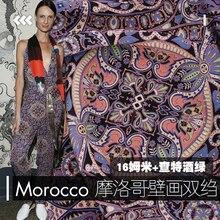 Tissu en crêpe DE chine en soie   style mural marocain, chat vin vert embellé