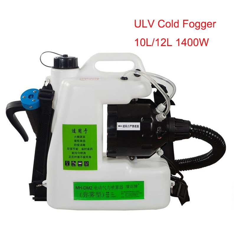 10л/12л 110В/220В Электрический рюкзак ULV распылитель Fogger машина для холодного запотевания Антибактериальный распылитель для лекарственных средств