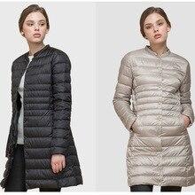 ZOGAA invierno mujer de algodón acolchado abrigo largo Ultra ligero pato abajo Parkas abrigo ajustado sólido chaquetas casual Parkas chaqueta