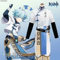 anime genshin impact chongyun game suit cool uniform cosplay costume halloween carnival party outfit for men 2020 new hot