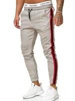 2021 hot men plaid pants slim fit midwaist trousers classic vintage men business casual pencil pants formal trousers