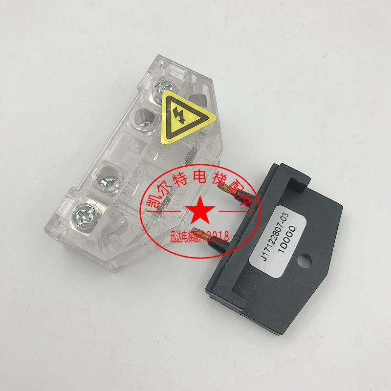 5 قطعة شندلر المصاعد 3300 3600 فيرما المساعدة قفل التبديل قاعة الباب قفل الاتصال AQ1H844