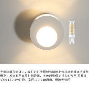 Color Round Gypsum Interior Environmental Protection Bedroom Wall Lamp Living Room Decoration