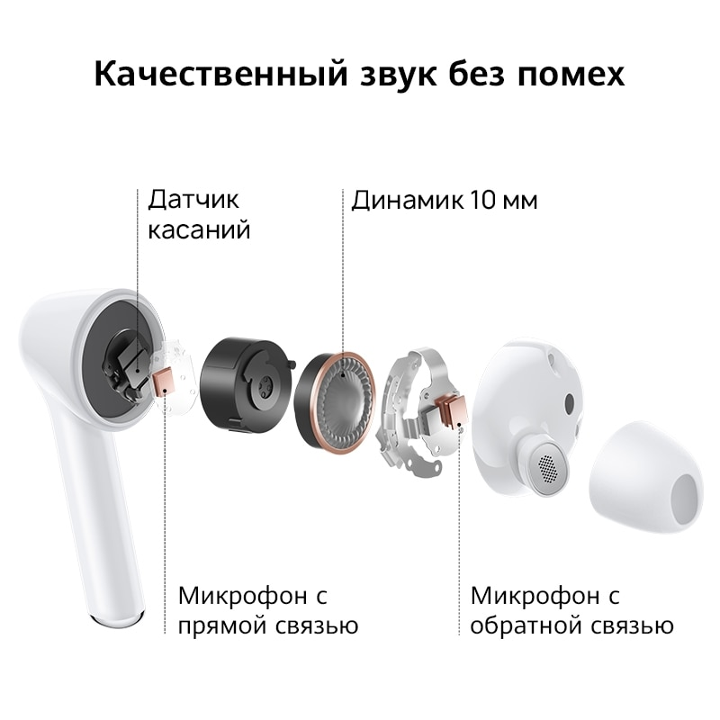 True wireless earbuds Huawei freebuds 3i, active noise reduction [rostest, delivery from 2 days, official warranty] Molnia enlarge