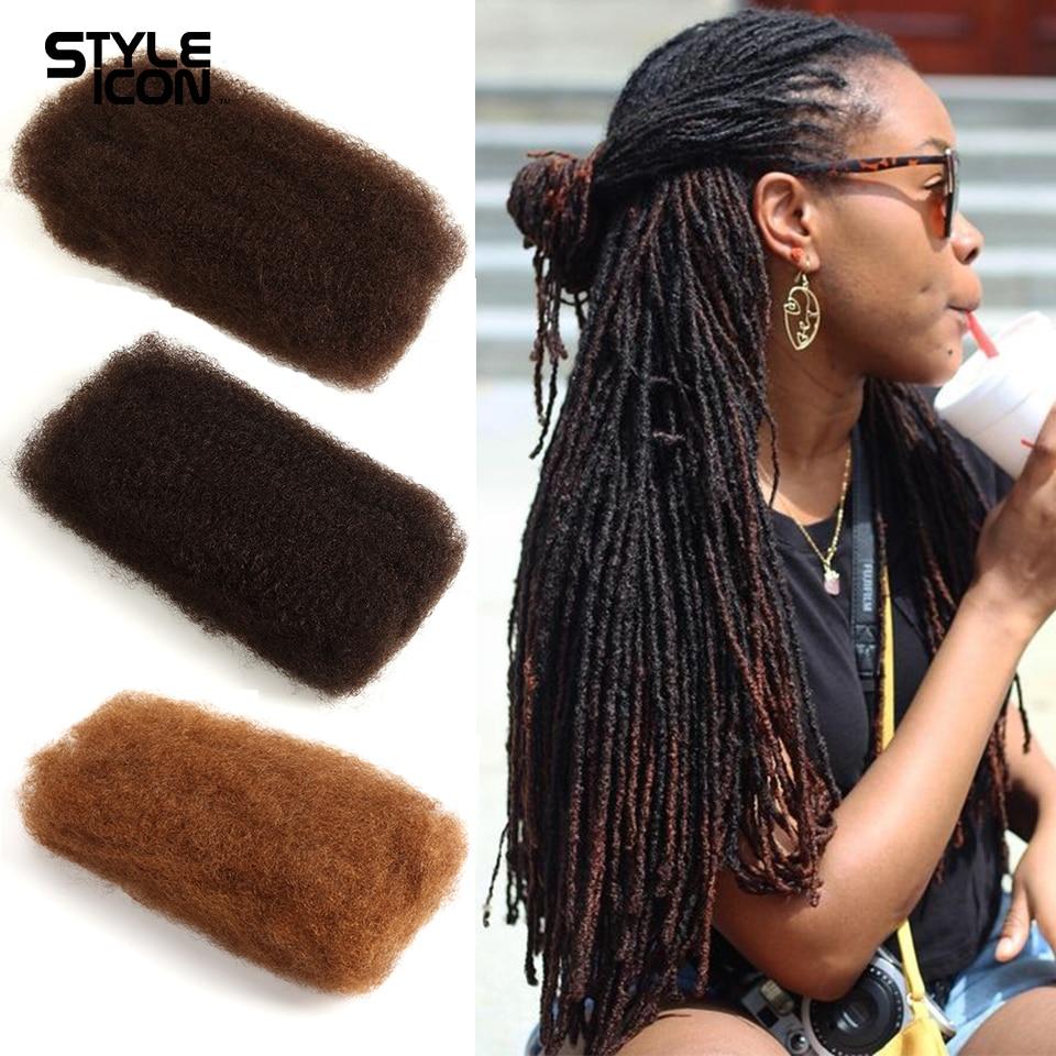 Styleicon, бразильские афро кудрявые волосы, 100% человеческие волосы для плетения, афро кудрявые волосы Remy, 50 г/шт. кудрявые волосы для вязания крю...