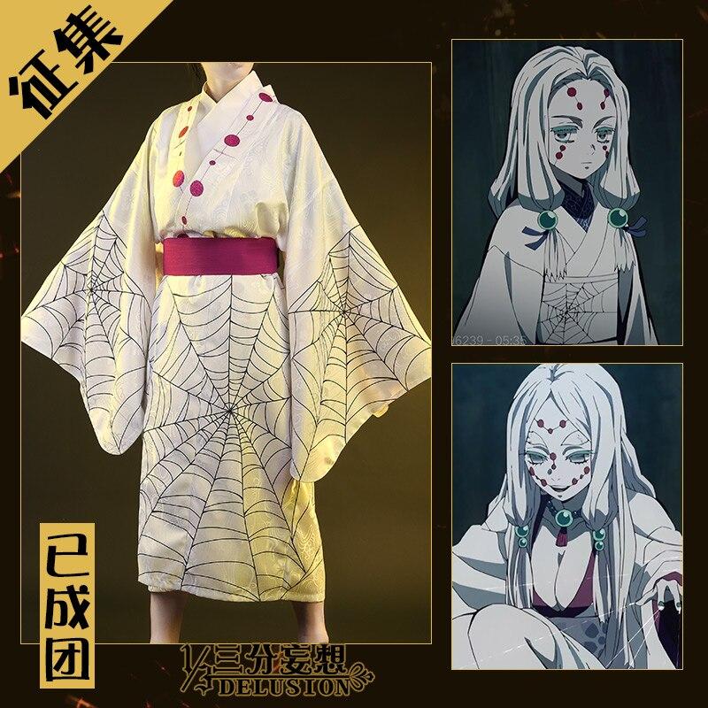 Cazadora de Cosplay traje Rui porque versión Original diseño uniformes tipo kimono envío gratis F