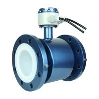 separated flanged type magnetic water flow meter sensor