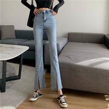Blue Waist Slit Jeans Slimming Versatile High Bell-Bottom Pants Trendy Wear