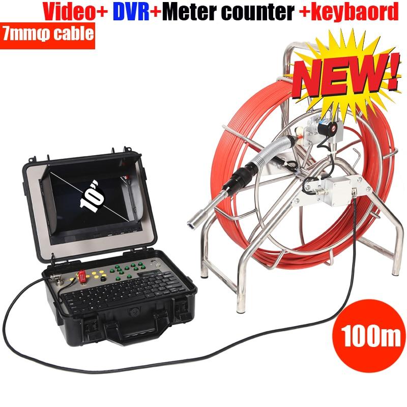 100m DVR مواسير صرف التفتيش نظام الكاميرا انبوب ماء جيدا نظام الكاميرا مع 10