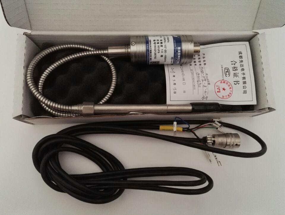 Transductor de presión de fusión de alta temperatura PT124B-35MPA-M14-150/470 (0-10 V)