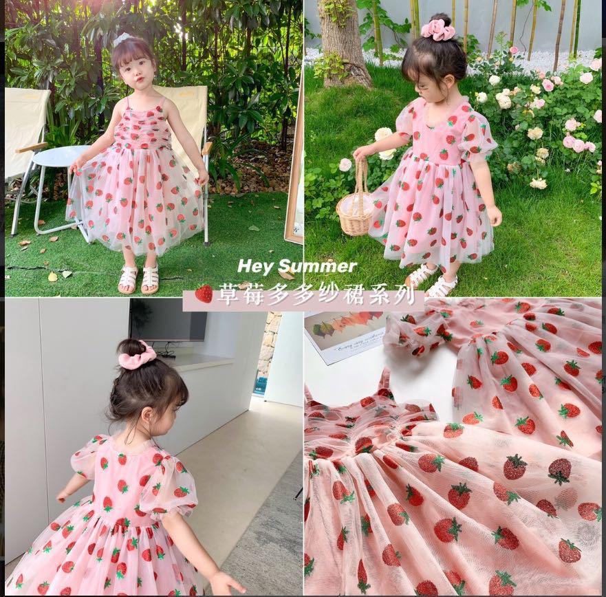 Las niñas de manga de soplo de velo vestidos de princesa 2020 novedad de verano de los niños de dibujos animados de moda vestido de ropa de niño
