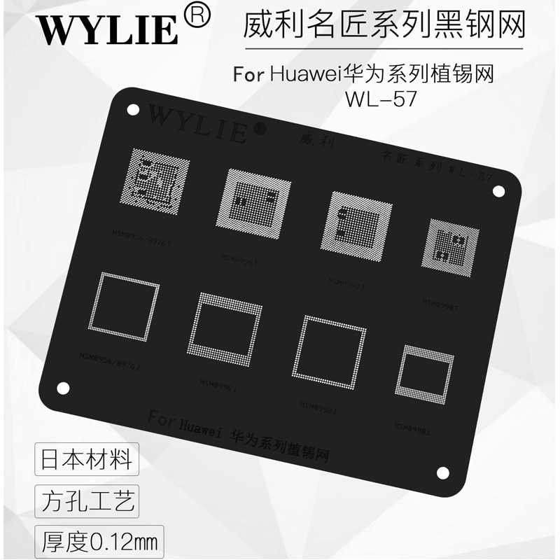 WL-57 MSM8998 MSM8996 MSM8992 MSM8956 MSM8976  For samsung for Huawei CPU RAM IC Chip BGA Reballing Stencil