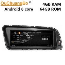 Ouchuangbo-tête radio GPS 8.8 pouces   Pour Audi Q5 SQ5, 2009-2015, support 8 cœurs, 4 + 64 1080P, android 9.0, OS, carte gratuite