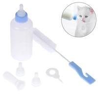 1set puppy kitten feeding bottle set pet dog cat bady nursing water milk feeder with cleaning brush newborn cat drinking bottle