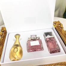 1Set Original Brand Perfume For Women Atomizer Beautiful Packaging Fashion Sexy Lady Sample Perfume