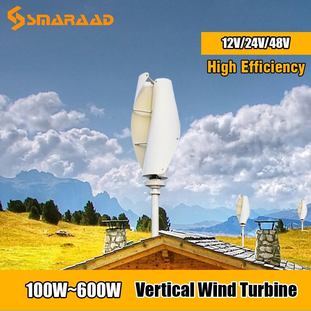 SMARAAD جديد الطاقة طاحونة 300 واط 400 واط 600 واط الرأسي الرياح مولد تربيني 12 فولت 24 فولت 48 فولت ماجليف مولد مع MPPT المراقب المالي
