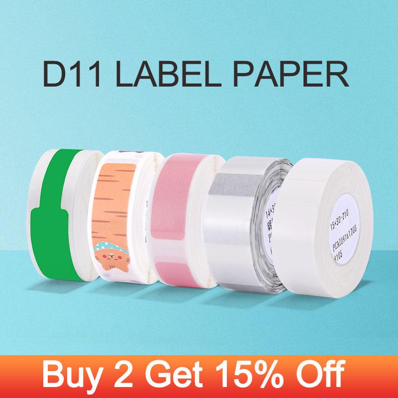 etichetta-per-stampa-niimbot-d11-supermercato-impermeabile-anti-olio-etichetta-prezzo-antistrappo-carta-per-etichette-resistente-ai-graffi-di-colore-puro