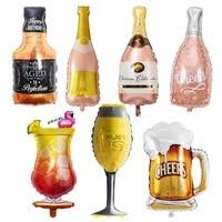 51020pcs large wine bottle aluminum film balloon wedding birthday party scene bar decoration wine glass party gift air ball