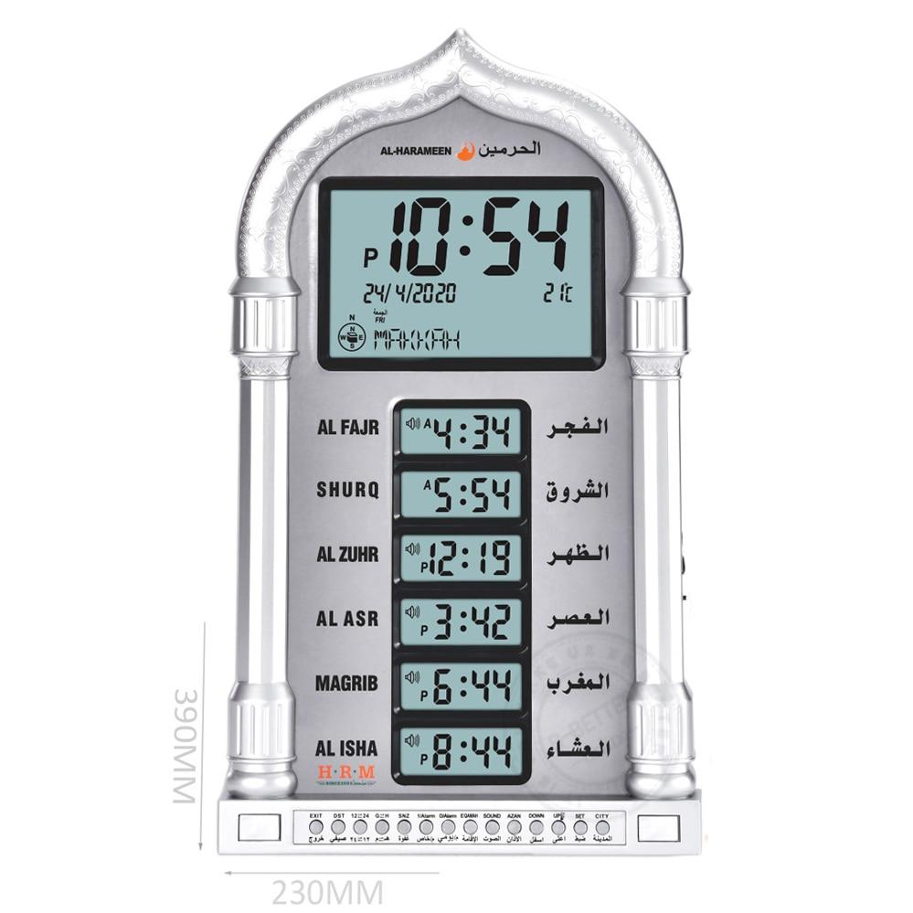 مصلاة للمسلمين الإسلامية على مدار الساعة مع وقت أدهان qibgod غفوة التقويم الهجري الغريغوري درجة الحرارة شاشة الكريستال السائل مكتب والجدار في 1