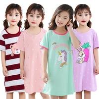 Новинка, модная детская ночная рубашка, ночные рубашки с единорогом для девочек, детские хлопковые пижамы, ночное платье принцессы для дево...