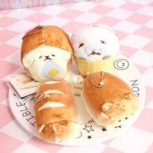 1 Pc mignon dessin animé pain gâteau forme chien en peluche pendentif Corgi Shiba Inu chien en peluche peluche porte-clés pour enfants ami cadeau