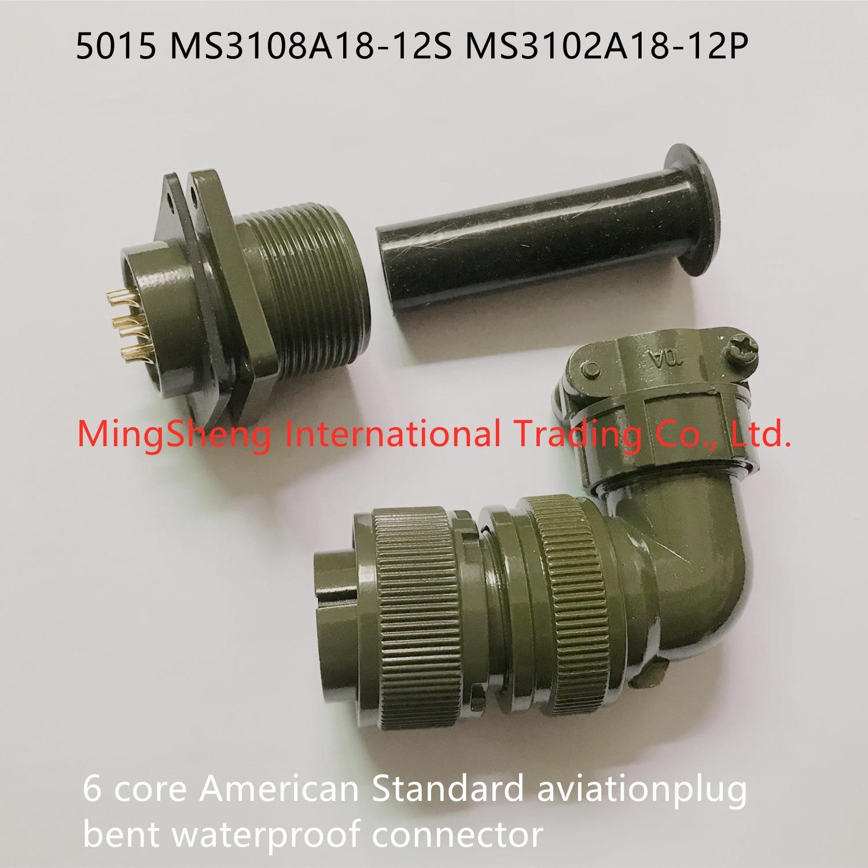 الأصلي الجديد 100% 5015 MS3108A18-12S MS3102A18-12P 6 الأساسية الأمريكية القياسية الطيران التوصيل عازمة موصل مقاوم للمياه
