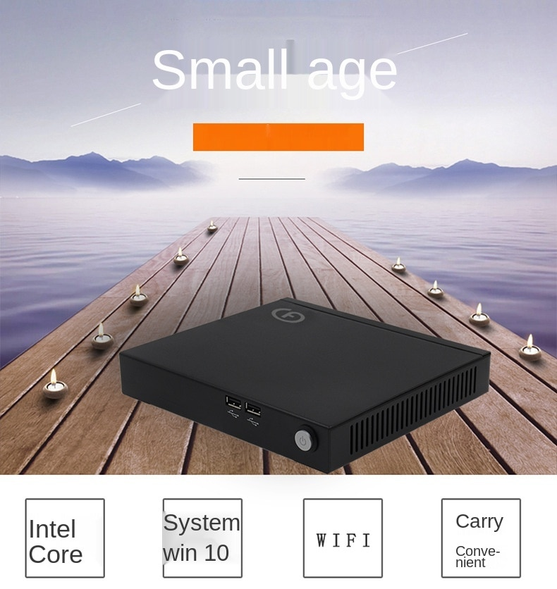 I5 I7 series multimedia entertainment computer OEM thin client cloud terminal desktop mini computer host