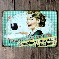 coffee tin signs metal plate wall pub kids room home art decor vintage iron poster