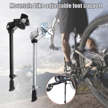 산악 자전거 자전거 킥 스탠드 조정 가능한 강력한 합금 킥 스탠드 자전거 지원 사이드 스탠드 YS-BUY