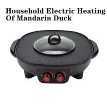 New Type Double Control Hot Pot Household Brush Baking Sun Moon God Pot Korean 220 V Electric Hot Pot Electric Baking Plate