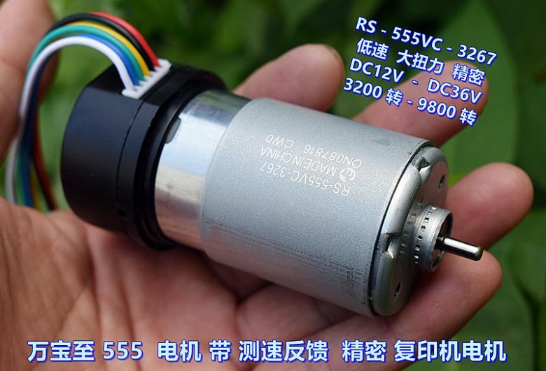 Fino da C.c. do Disco do Código Fotoelétrico da Ab-fase do Codificador Motor da C.c. de Rs555 24v com Motor Wanbaozhi 12v –