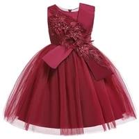 3 14 yrs baby girls summer princess tulle 3d flower fairy dress kids fancy party dress beauty cosplay costume girls ball gown