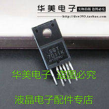 Free Delivery.SQT7011K 7011K LCD power module