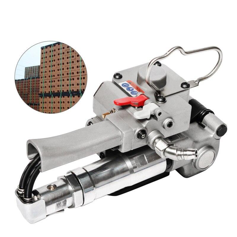 XQD-19/25 الهوائية المكبس المحمولة PP/PET البلاستيك حزام ناقل من الفولاذ الربط آلة مجانية الحديد مشبك أداة التعبئة والتغليف