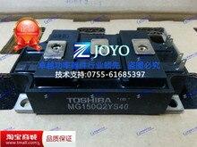 MG150Q2YS40 MG150Q2YS51 Modules dalimentation-ZYQJ