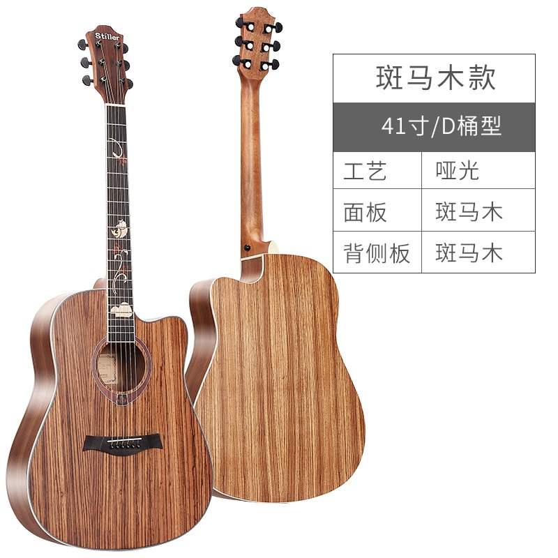 Beginners Guitar Kit Mahogany Classical Unisex Picea Asperata Diy Guitar Sopranos Violao Acustico Musical Instruments EH50G enlarge