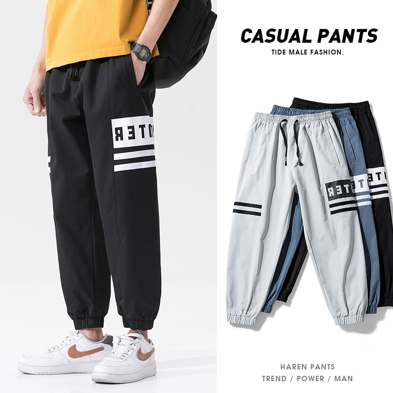 Casual Men Harem Pants Elastic Waist 2021 Joggers Brand Sweatpants Loose Sport Comfortable Fashion M