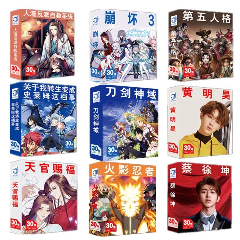 30 hojas/Set Anime estrella personajes serie Lomo tarjeta Mini postal tarjeta de felicitación tarjeta de regalo de cumpleaños