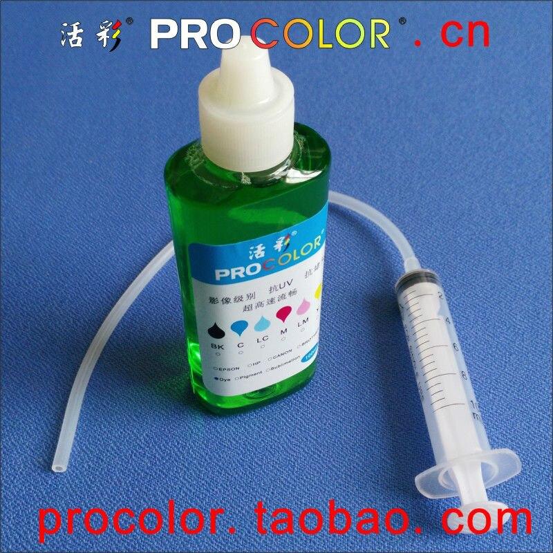 CISS cabezal de impresión limpia líquido de limpieza herramienta para Canon G1400 G1410 G2400 G2410 G3400 G3410 G4400 G1000 G2000 G3000 de impresión de tinta la cabeza