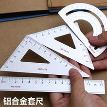 4 piece ruler set student metal ruler ruler + triangle ruler + protractor