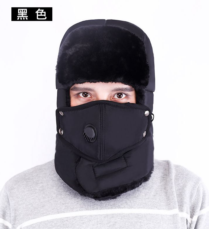 Rusia máscara militar Gorro con orejeras grueso cálido invierno al aire libre sombrero bombardero sombrero leifeng