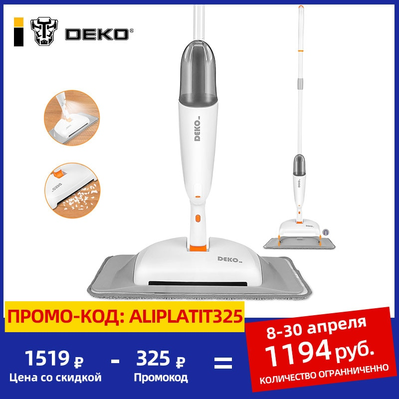 DEKO 3-in-1 Water Hand Sweeper and Spray Mop Broom Magic Set Quick Wash Floor Cleaning Household Tool Microfiber Flat Lazy