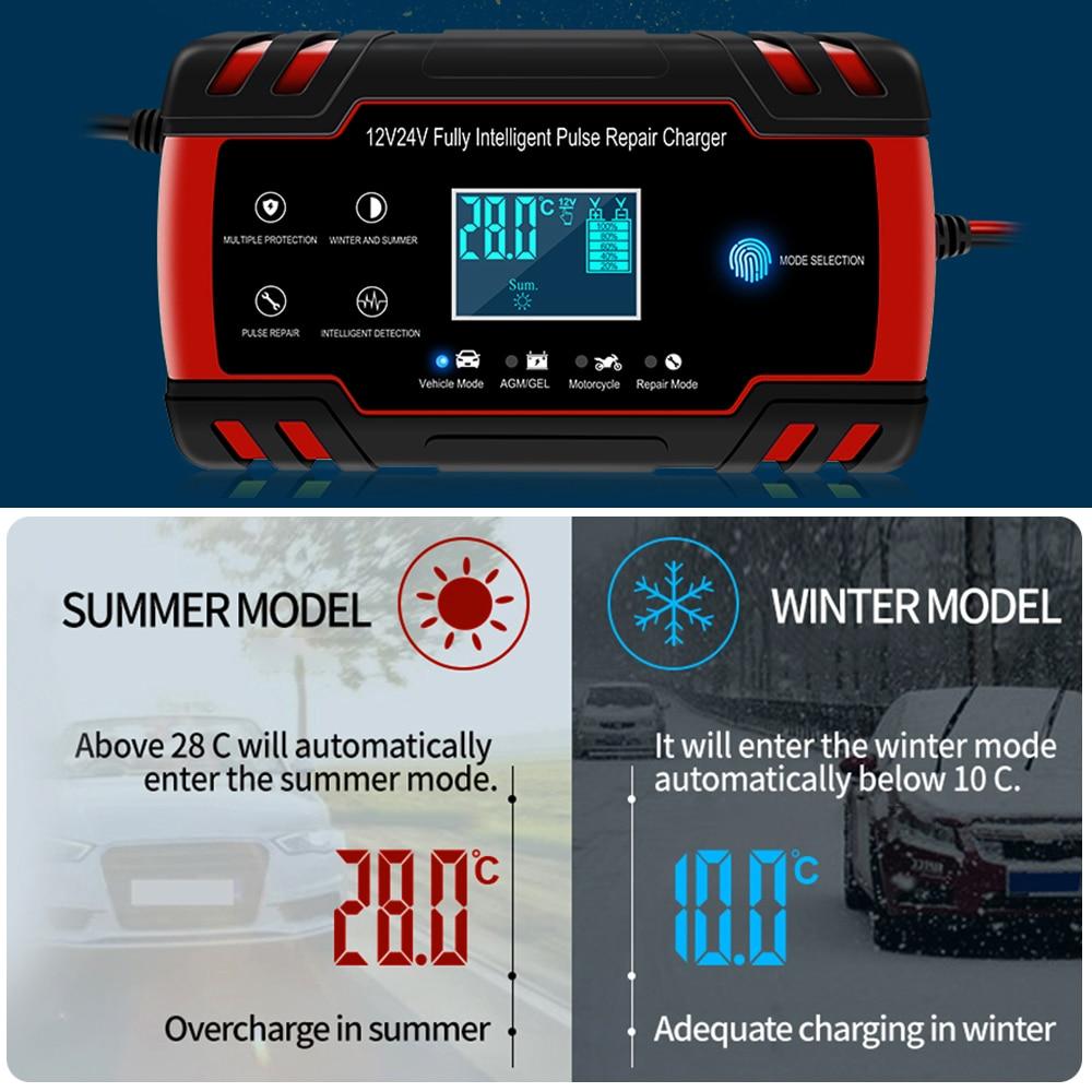 12V 8A 24V 4A/12V 6A cargador de batería de coche automático completo cargador de reparación de pulso de energía batería de plomo seco inteligente pantalla LCD