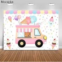 mocsicka birthday party background ice cream car decoration style child portrait photo background photography banner