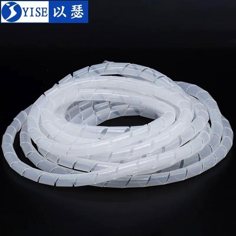 Cable blanco/Negro tubo de bobinado espiral envoltura de alambre organizador tubo de...